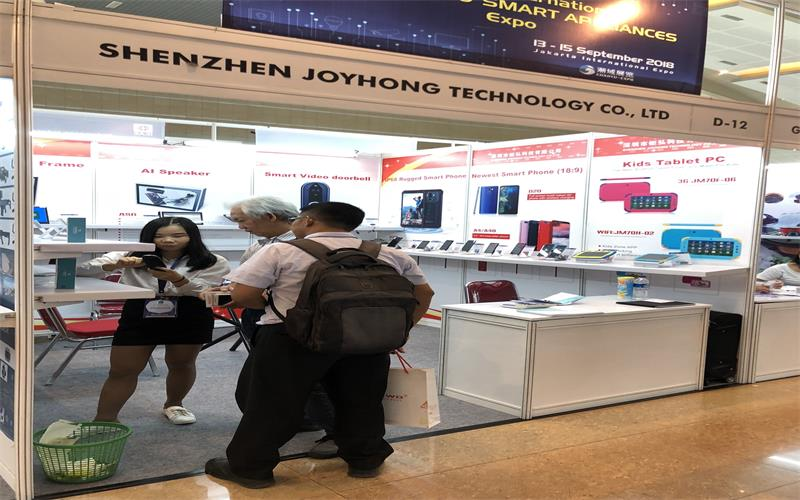 2018 Indonesia International Consumer Electronics Show [IEAE]